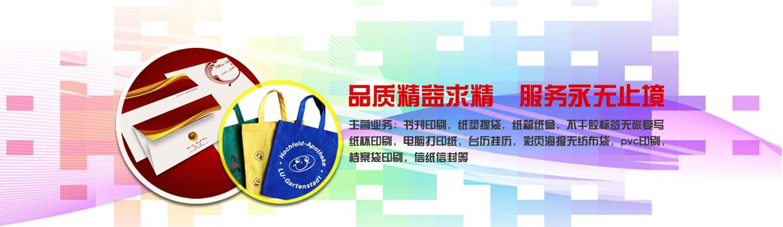 太原SEO优化让网站更具营销力